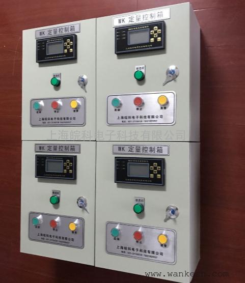 空调冷凝器定量加气设备