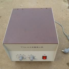 YXJ-A台式大容量离心机