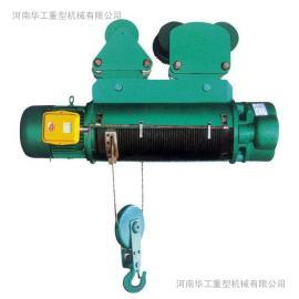 河南厂家 CD型1T钢丝绳电动葫芦 固定式 移动式 起升高度9m