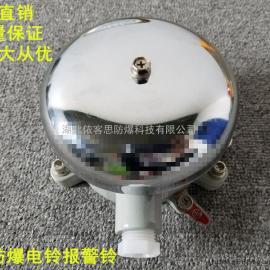 BDL-125A220V防爆工业电铃防爆警铃不锈钢化工厂/加油站上下班铃