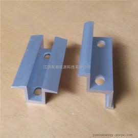 光伏支架配件铝合金双孔压块光伏中压块边压块