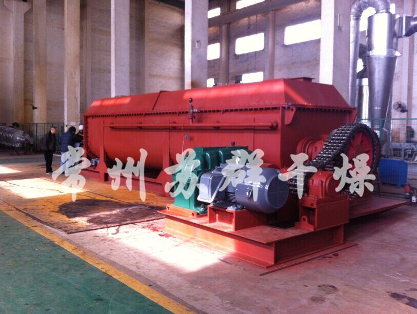 市政污泥空心桨叶干燥机