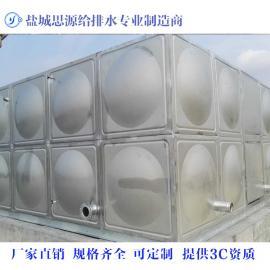 wxb箱泵一体化消防稳压供水设备提供CCCF证书