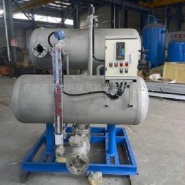 冷凝水回收装置图文