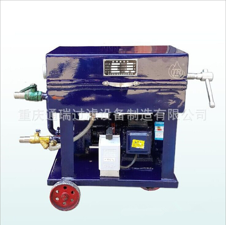 TR通瑞牌铸铁板框压滤机、压力式滤油机