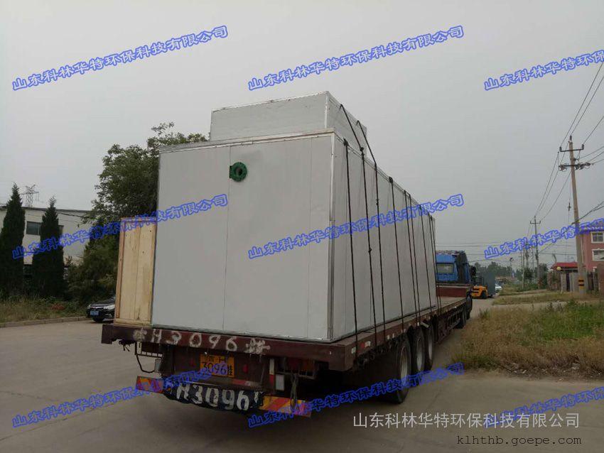 50t/d医院废水处理设备