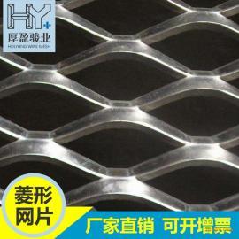 菱形网钢板网金属板网拉伸网钢格板定制