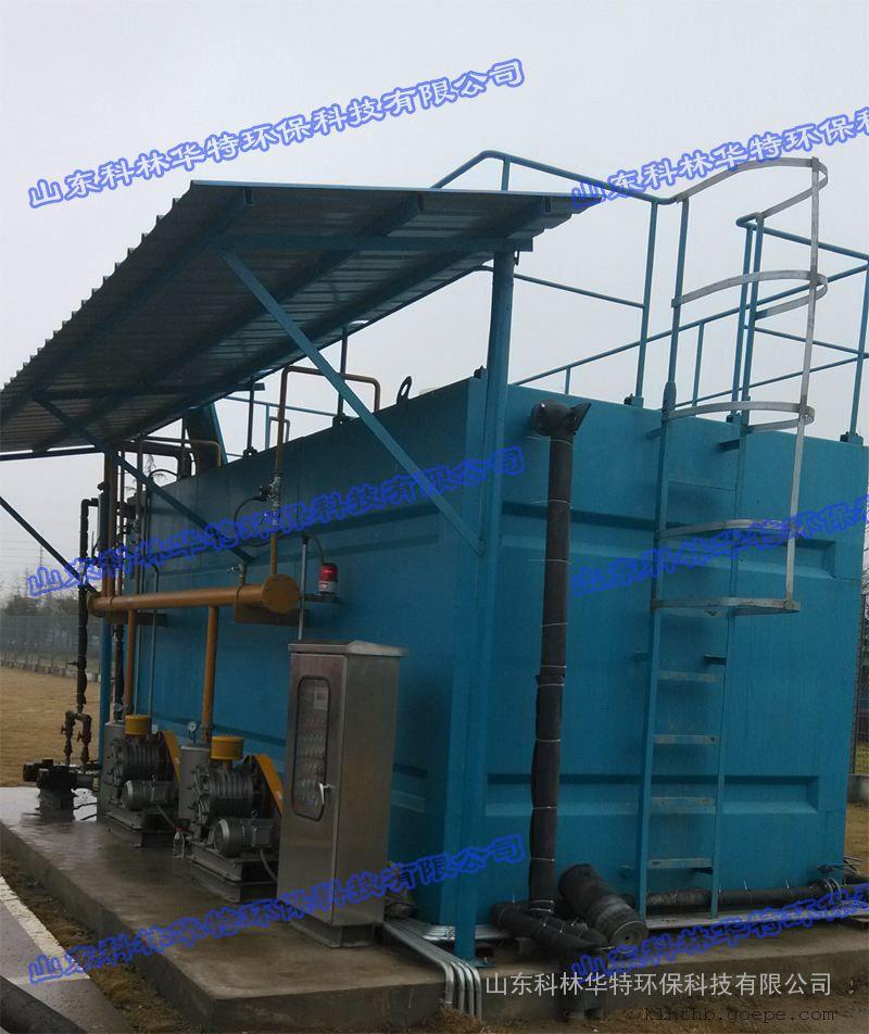 生活污水处理设备型号