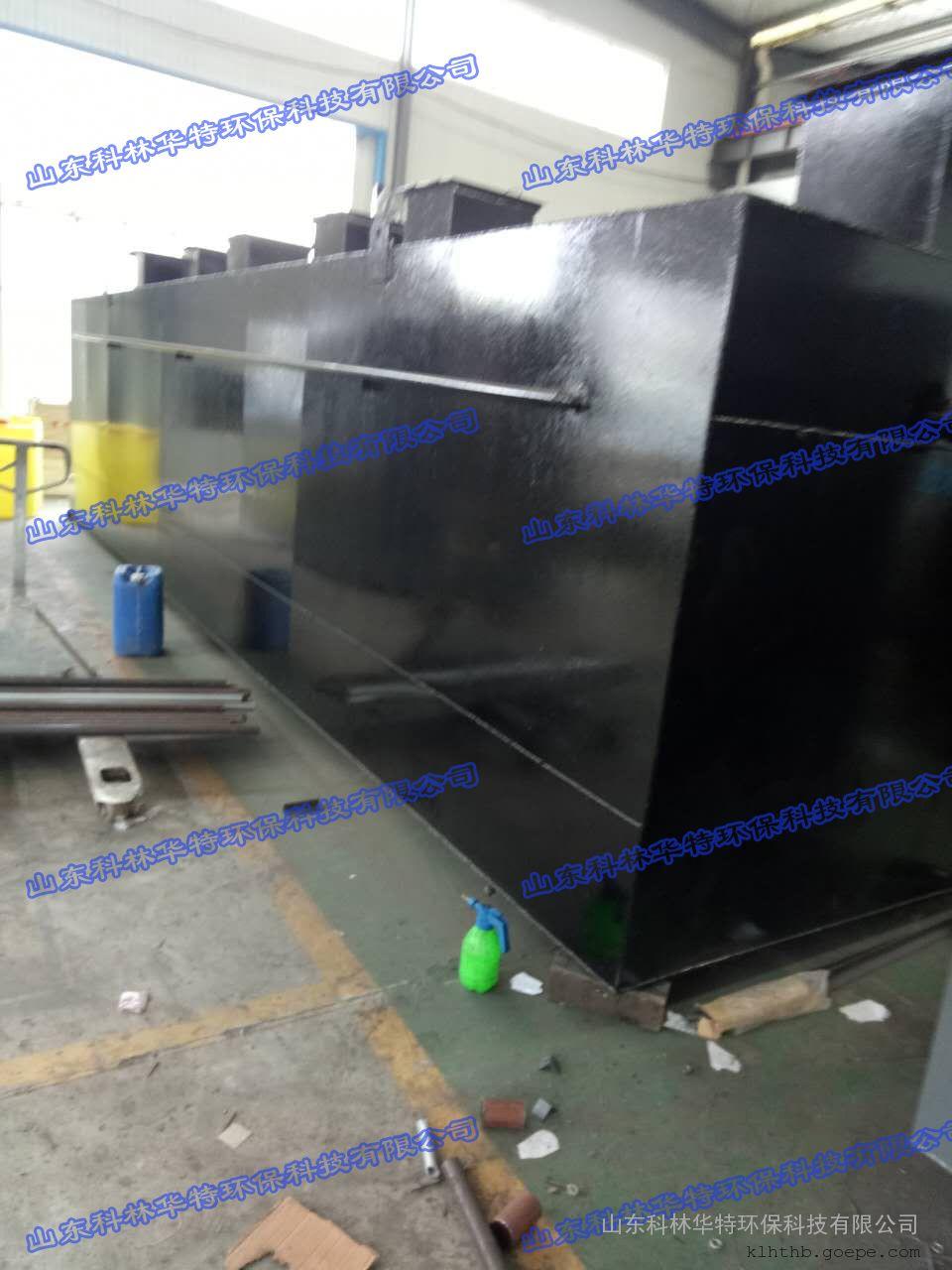 MBR膜生物反应器、一体化MBR膜设备、MBR膜污水处理设备