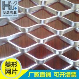 定制菱形网钢板网不锈钢304,201金属板网专业定制