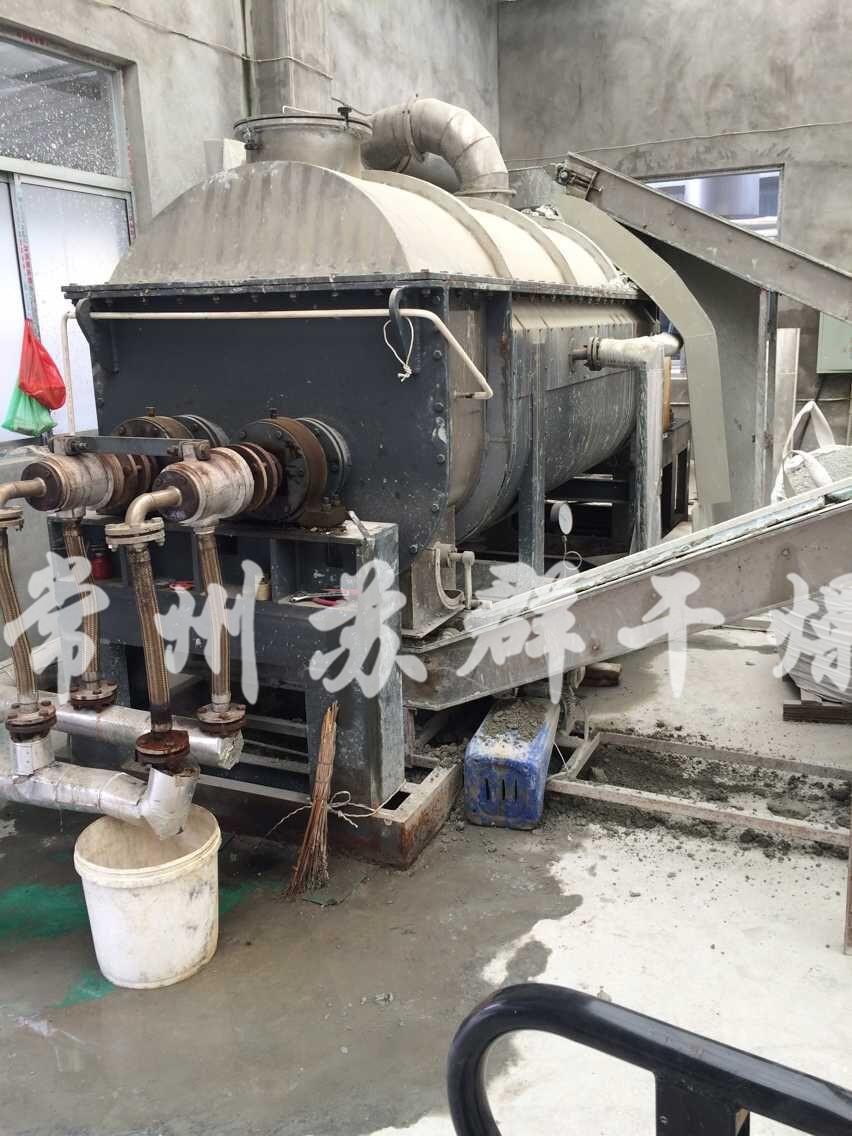 污水处理专用污泥烘干机,污水厂专用污泥烘干机