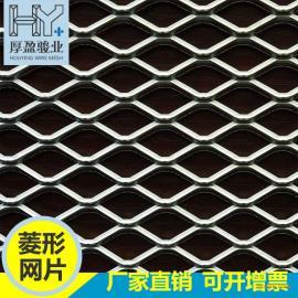 钢板网不锈钢板铝板低碳钢板拉伸网金属板网