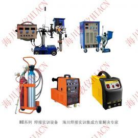 焊接实训室建设 焊机选型表 HC系列