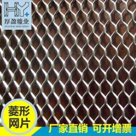 拉伸网金属板网钢板网钢格板定制