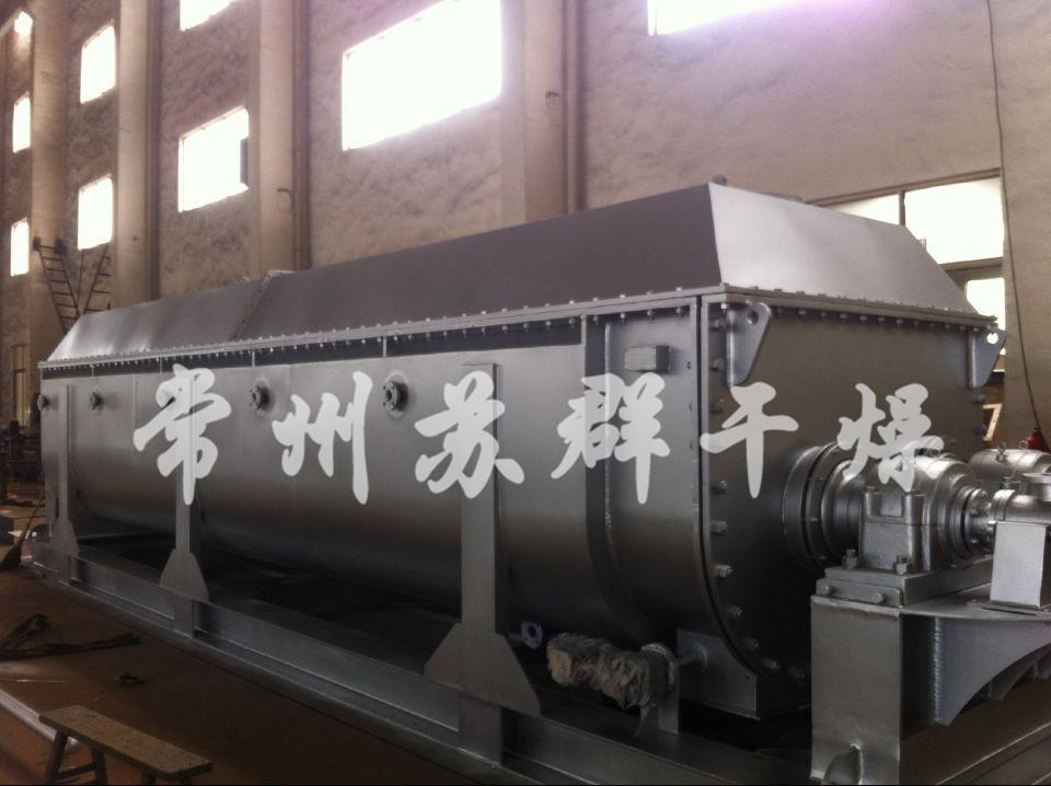 皮革污泥专用烘干机