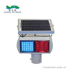 太阳能爆闪灯 交通红蓝警示灯 频闪障碍灯