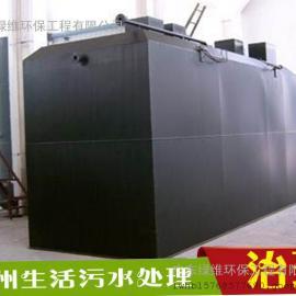 惠州生活废水地埋式污水处理设备工作原理与工艺说明