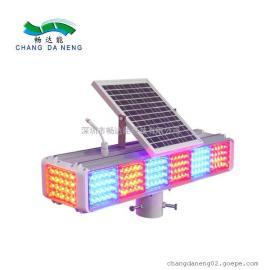 太阳能四面6组爆闪灯 交通障碍灯