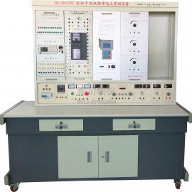 初中高级维修电工实训设备