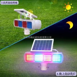 太阳能上面4组爆闪灯 太阳能交通警示灯 障碍灯