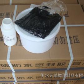 双组份聚硫密封胶产品特点