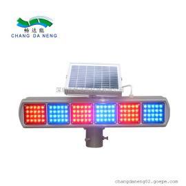 太阳能爆闪灯 双面6组警示灯 红蓝障碍灯
