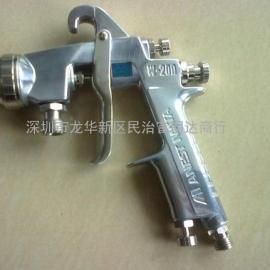 岩田W-200气动手动油漆喷枪进口岩田W-200喷油枪