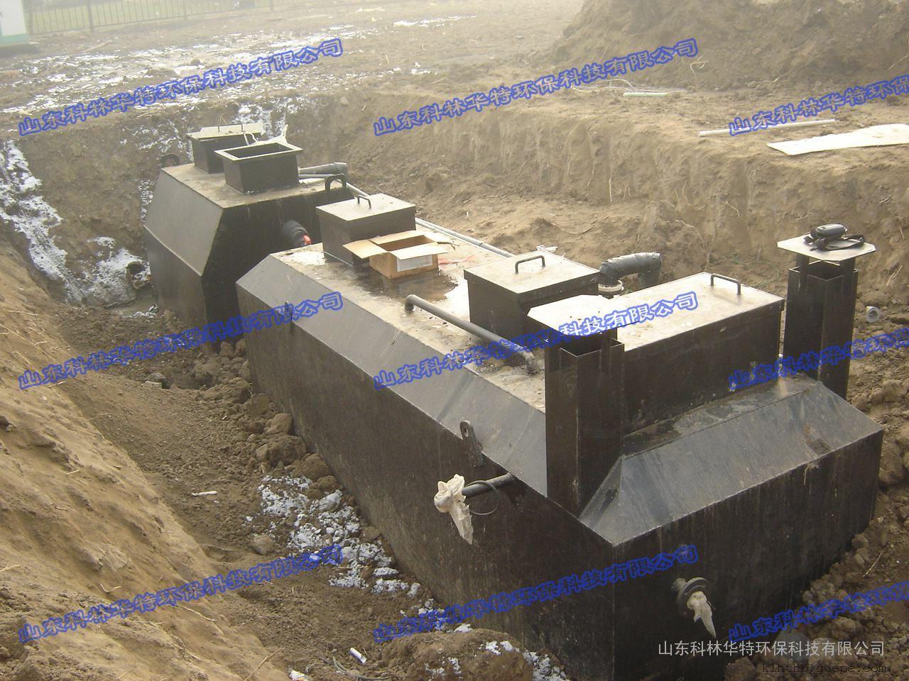 一体化污水处理设备AO工艺