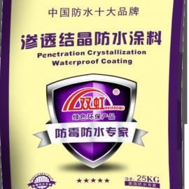 渗透结晶防水涂料