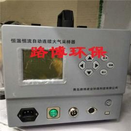 恒温加热型LB-6120型综合大气采样器青岛直销