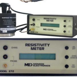 美国原装进口ME-272A表面电阻测试仪