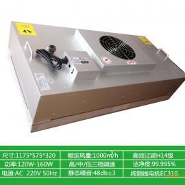 FFU除尘空气净化设备百级层流罩无尘车间空气净化单元高效FFU
