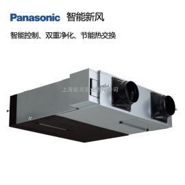 Panasonic松下新款标准型J家用新风系统FY-15ZU1C全热交换器
