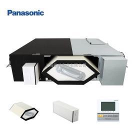 Panasonic松下新款标准型家用新风系统FY-35ZU1C全热交换器