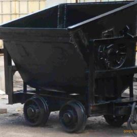 KFU0.55-6翻斗式矿车,矿车,矿车厂家,0.8吨翻斗式矿车参数
