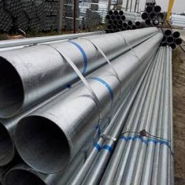 昆明镀锌钢管现货_促销、昆明镀锌管每支卖多少钱一吨