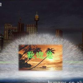 水幕电影音乐喷泉报价,河南水幕电影喷泉设计,博扬喷泉公司
