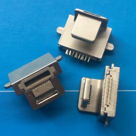 苹果公母一体 二合一8P背夹USB插座 公头+母座 粉末冶金