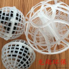悬浮球填料 悬浮球填料厂家