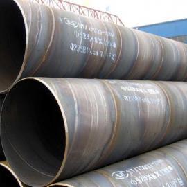 【3PE防腐螺旋钢管】云南螺旋钢管厂/价位(价格)多少钱一吨