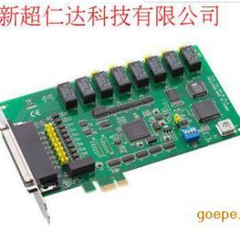 研华PCIE-1760 ,8通道继电器输出与隔离输入卡