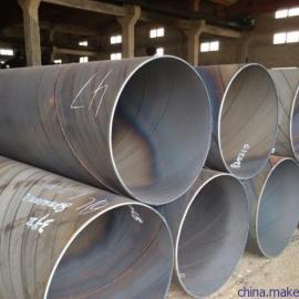 云南昭通螺旋管厂家(查询)、云南螺旋钢管(卖)多少钱一吨