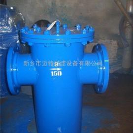 DN-150篮式过滤器、不锈钢筒式过滤器、水处理过滤器、液体过滤器