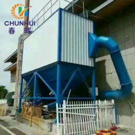 重庆煤场烘干机塑烧板除尘器@排烟量超高排放解决方案