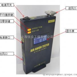 NJ-201A型手持式负离子检测仪