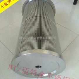 小机润滑油并联滤芯【LY-38/25W】三并联端盖不锈钢滤网可清洗