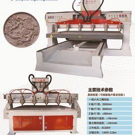 雕刻机华洲数控制作数控带雕刻机,木工雕刻机