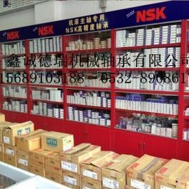 南通NSK轴承总代理 南通NSK轴承总代理经销商