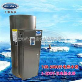 20kw500升大型电热水器