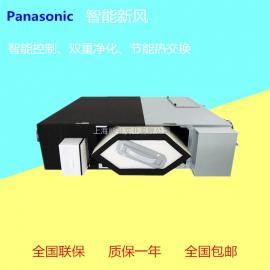 Panasonic松下新款PM2.5家用新风系统FY-50ZDP1C全热交换器